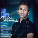 کاور آهنگ Ebrahim Kianmehr - Labe Darya