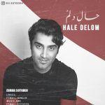 کاور آهنگ Esmail Sotodeh - Hale Delom