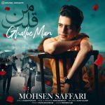 کاور آهنگ Mohsen Saffari - Ghalbe Man