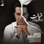 کاور آهنگ Hadi Barzegar - Khiyanat