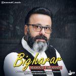 کاور آهنگ Masoud Farahani - Bigharar