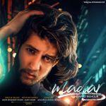 کاور آهنگ Mohammad Mahour - Madar