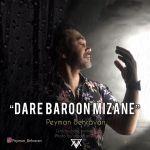 کاور آهنگ Peyman Behravan - Dare Baroon Mizane