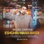 کاور آهنگ Milad Daryan - Eshghin Mana Basdi
