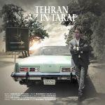 کاور آهنگ Sina Sarlak - Tehran Az In Taraf