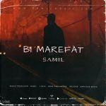 کاور آهنگ Samil - Bi Marefat