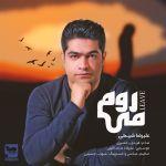 کاور آهنگ Alireza Sheykhi - Miravam