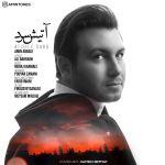 کاور آهنگ Amin Abbasi - Atishe Sard