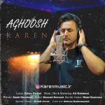 کاور آهنگ Karen - Aghoosh