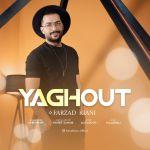 کاور آهنگ Farzad Kiani - Yaghout