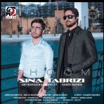 کاور آهنگ Sina Tabrizi - Shoom