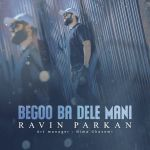 کاور آهنگ Ravin Parkan - Begoo Ba Dele Mani (Remix)