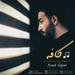 کاور آهنگ Arash Safari - Cafe