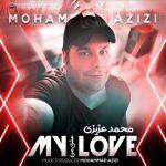 کاور آهنگ Mohammad Azizi - Eshghe Man 2