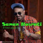 کاور آهنگ Saman Nosrati - Vase Poole