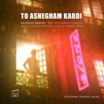 کاور آهنگ Behnoud Bassir - To Ashegham Kardi