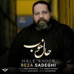 کاور آهنگ Reza Sadeghi - Hale Khoob