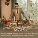 کاور آهنگ Amir Yasha - Sale Tazeh