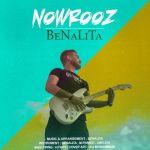 کاور آهنگ BeNaLiTa - Noroz