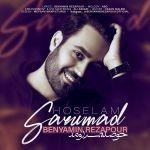 کاور آهنگ Benyamin Rezapour - Hoselam Sarumad