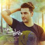 کاور آهنگ Icann Shafii - Hazrate Ehsas