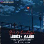 کاور آهنگ Mohsen Majidi - Bi Mantegh