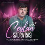 کاور آهنگ Sadra Rasi - Jeyran