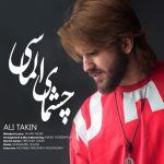 کاور آهنگ Ali Takin - Cheshmaye Almasi