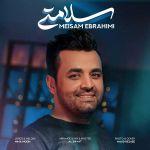 کاور آهنگ Meysam Ebrahimi - Salamati