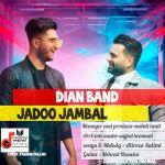 کاور آهنگ Dian Band - Jadoo Jambal