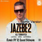 کاور آهنگ Ali Tirmayeh - Jazebe 2 (Remix Dj Saeed Behnam)
