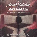 کاور آهنگ Arash Talatom - 03:08 Daghighe