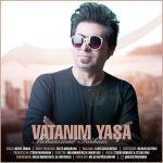 کاور آهنگ Mohammad Parham - Vatanim Yasha
