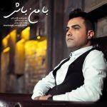 کاور آهنگ Mohammad Yousefi - Ba Man Bash