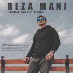 کاور آهنگ Reza Mani - Nemikham Donyaro