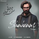 کاور آهنگ Shahram Soltani - Sakhreh Marjani