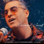 کاور آهنگ Mohammad Zamani - Be To Ke Residam