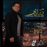 کاور آهنگ Farokh Eghlimi - Taghdir