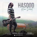 کاور آهنگ Kian Darat - Hasood