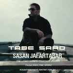 کاور آهنگ Sasan Jafartabar - Tabe Sard