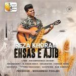 کاور آهنگ Reza Khoram - Ehsas E Ajib