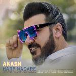 کاور آهنگ Akash - Harf Nadare