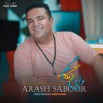 کاور آهنگ Arash Saboor - Vay Dige Nagam
