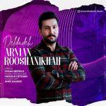 کاور آهنگ Arman Roshanikhah - Deldadeh