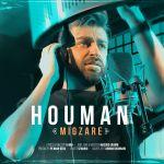 کاور آهنگ Houman - Migzare