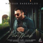 کاور آهنگ Masoud Sadeghloo - Parishab