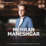 کاور آهنگ Mehran Maneshgar - Saadi Zaman