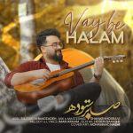 کاور آهنگ Saber Sotoodeh - Vay Be Halam