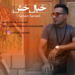 کاور آهنگ Sanan Sanaei - Khiyal Khash