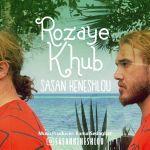 کاور آهنگ Sasan Keneshlou - Rozaye Khub